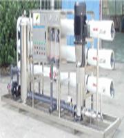 2000-lph- RO System